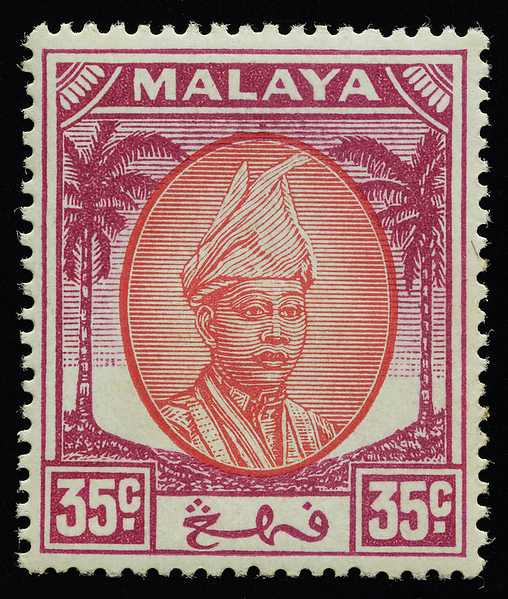Malaya small heads issue Pahang 35c mint