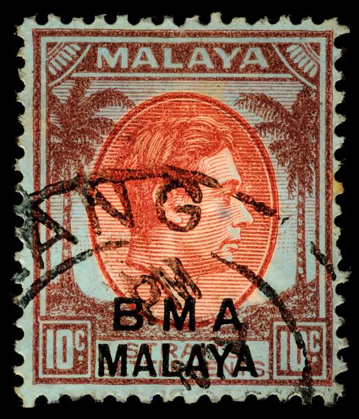 UV fluorescence of BMA MALAYA 10c bicolour coconut definitive