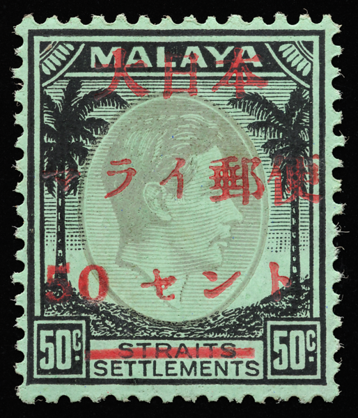 Malaya Japanese occupation Red Cross surcharge on Straits Settlements 50c