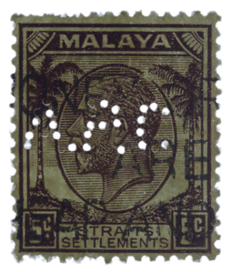 Malaya Straits Settlements KGV 5c Asiatic Petroleum Co. perfin
