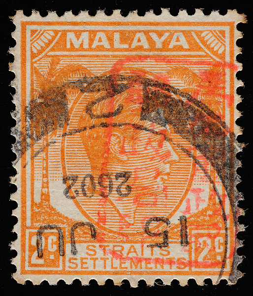Malaya Japanese occupation Gunseibu single-frame overprint on Straits Settlements 2c orange coconut definitive postage stamp