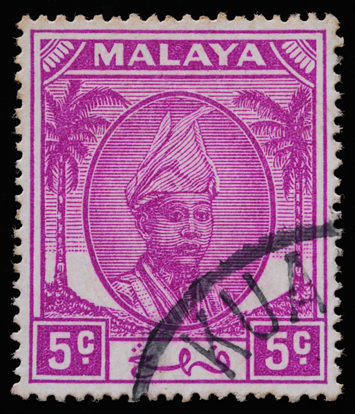 Malaya Pahang Sultan Abu Bakar 5c purple coconut definitive