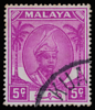 Malaya Pahang Sultan Abu Bakar 5c purple coconut definitive postage stamp