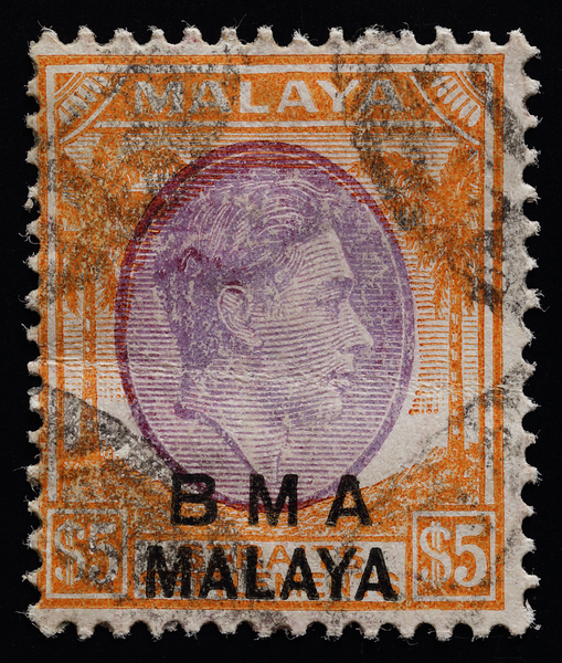 BMA Malaya $5 purple and orange used