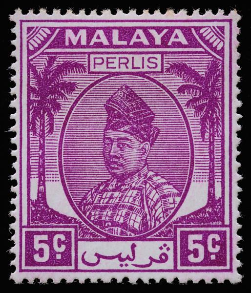 Malaya Perlis Raja Syed Putra 5c purple coconut definitive postage stamp