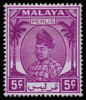 Malaya Perlis Raja Syed Putra 5c purple coconut definitive postage stamp