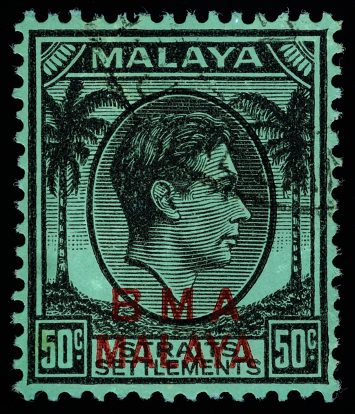 BMA Malaya 50c non-fluorescent overprint under longwave UV illumination