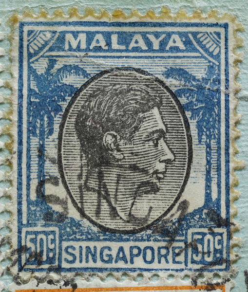Singapore 1948 KGVI 50c postal forgery
