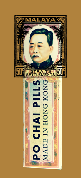 Malaya coconut definitive stamp design with Po Chai Pills