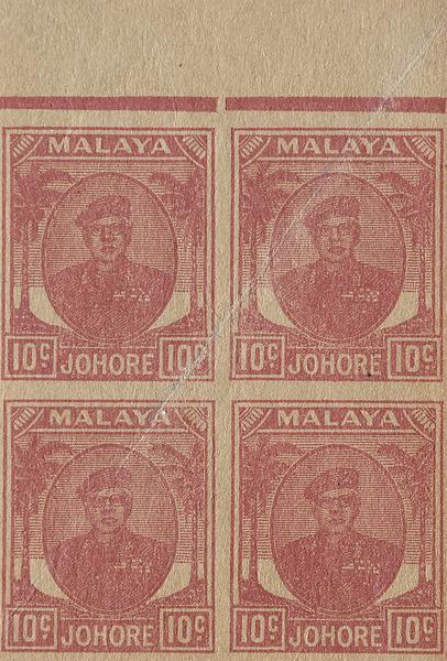 Malaya Johore Sultan Ibrahim 1949 plate proof block