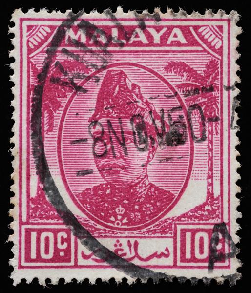 Selangor 1949 Sultan Hisamuddin 10c