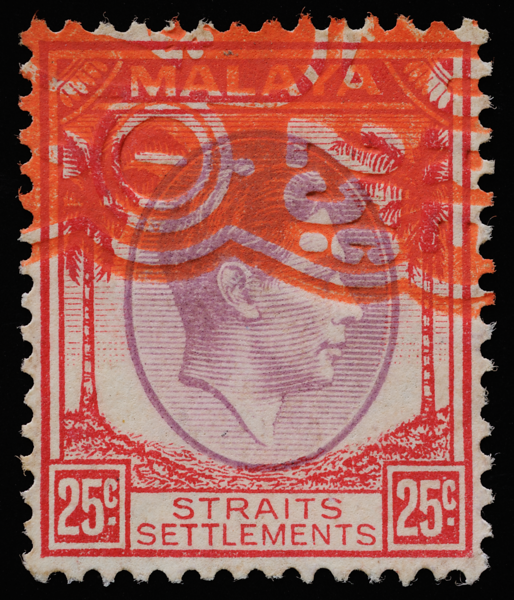 Straits Settlements King George VI 1937 with revenue cancellation