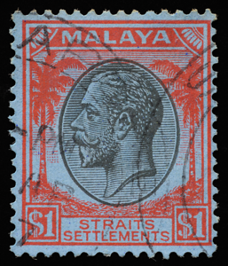 Straits Settlements 1936 King George V tricolour