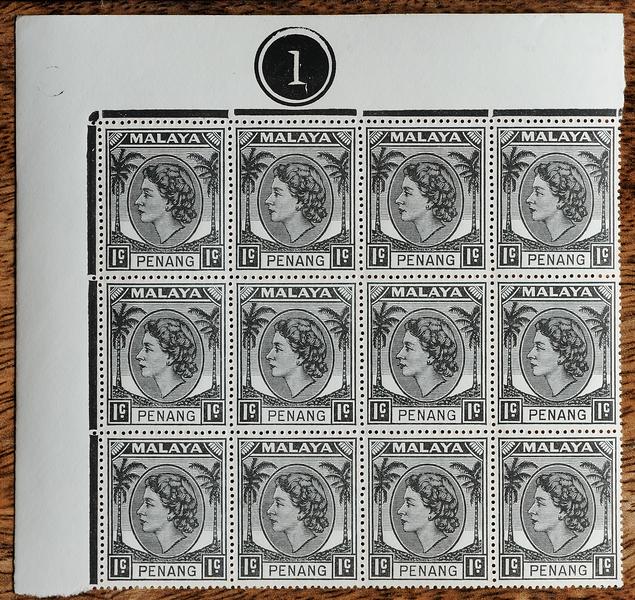 Penang 1954 1c plate 1 QEII cigarette flaw