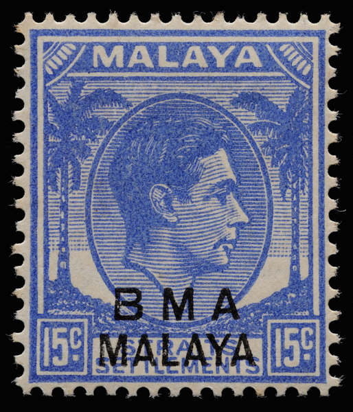 BMA Malaya 15c 1st printing (November 1945): ultramarine on striated paper