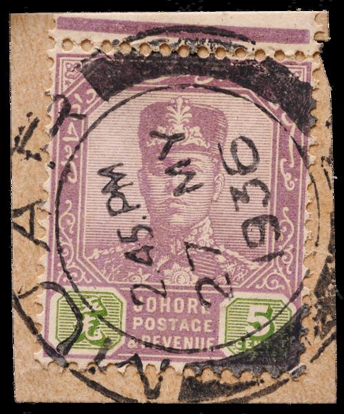 Johore 1910 Sultan Ibrahim 5 cents