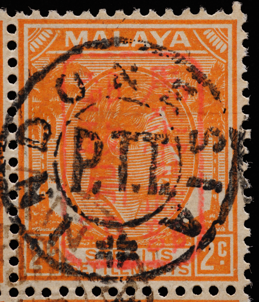 PTT Indonesia overprint on single-frame overprinted Straits Settlements 2c orange