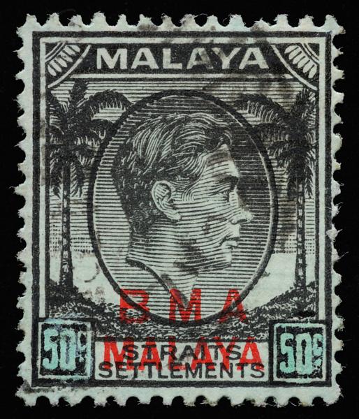 BMA Malaya 50c forgery