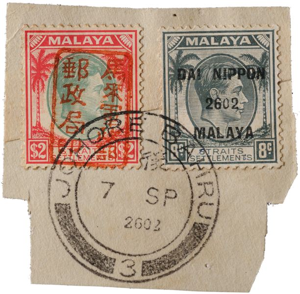 FORGERY of Gunseibu single-frame overprint tied to genuine romaji overprint on piece with forged pre-war postmark