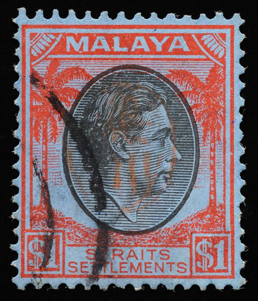 FORGERY Malaya Japanese occupation Okugawa Seal on Straits Settlements $1