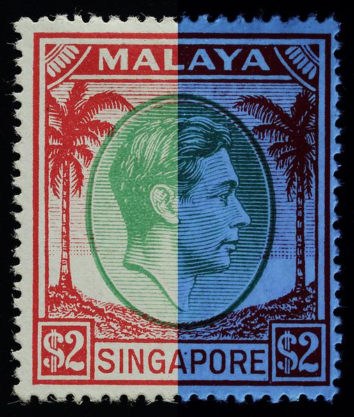 Singapore 1949 $2 definitive UV fluorescence
