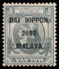 Malaya Japanese occupation Dai Nippon 2602 Malaya overprint inverted on Straits Settlements 8c grey stamp