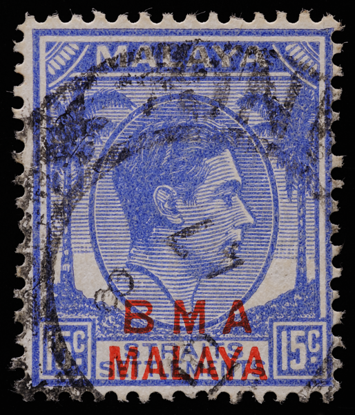 BMA Malaya 15c 4th printing 27 January 1947: deep ultramarine on substitute paper