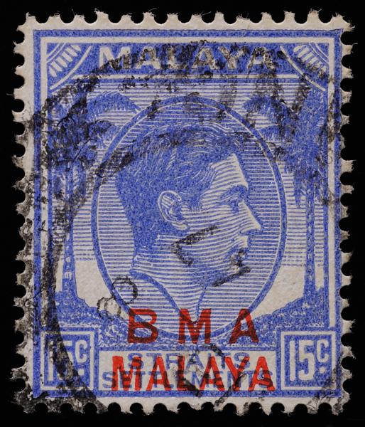 BMA Malaya 15c 4th printing 27 January 1947: deep ultramarine on substitute paper