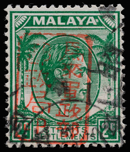 Malaya Japanese occupation Proud Type 3 single-frame overprint on Straits Settlements 2c green