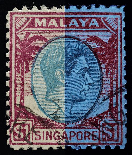 Singapore 1948 postal forgery $1 UV fluorescence