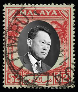 Malaya coconut stamp selangor Lee Kuan Yew 1964 PAP Malaysia general election