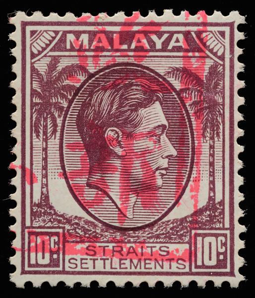 Malaya Japanese occupation Malacca Chop on Straits Settlements 10c