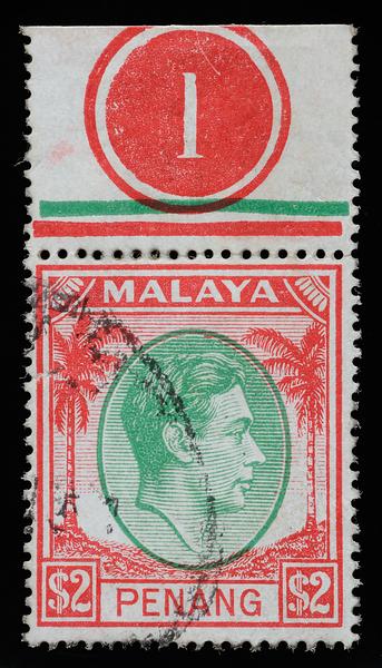 Malaya Penang 1949 KGVI $2 duty plate 1