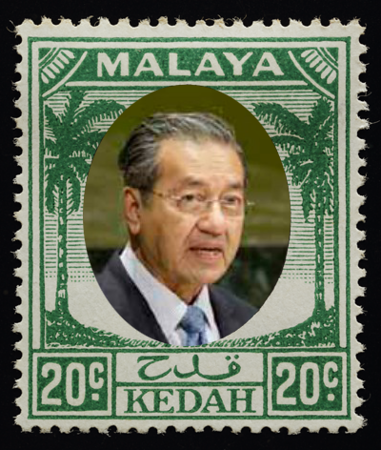 Malaya coconut stamp Mahathir Kedah
