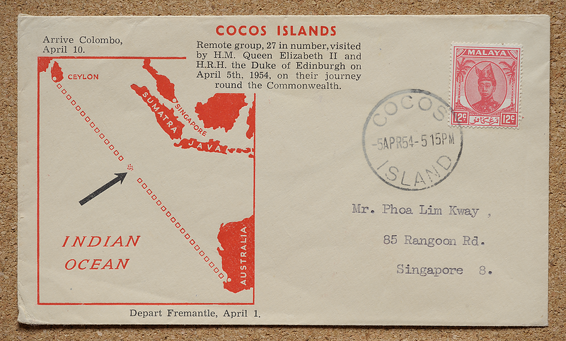 Cocos Keeling Islands Queen Elizabeth II Royal Visit 1954 cover with map and Trengganu small heads issue addressed to Phoa Lim Kway