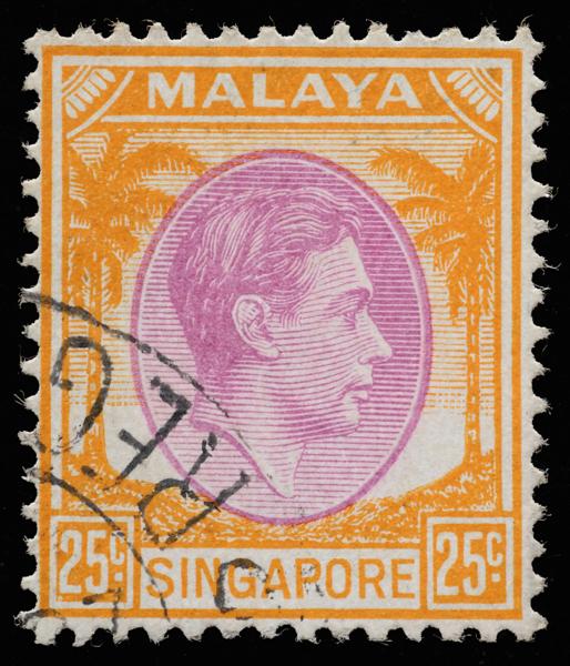 Malaya Singapore 1948 25c coconut stamp