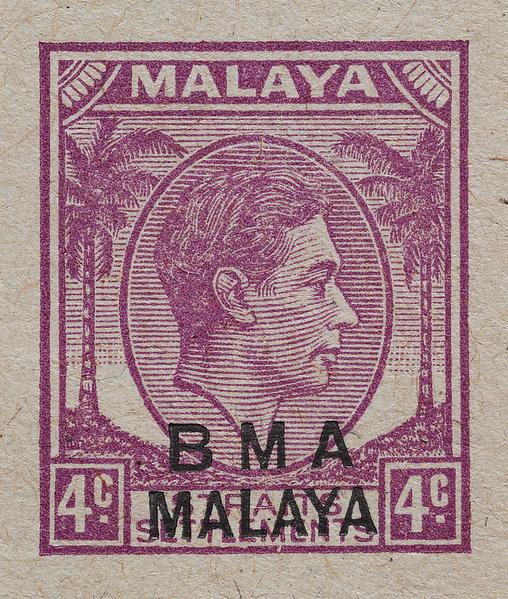 BMA Malaya 4c postal stationery