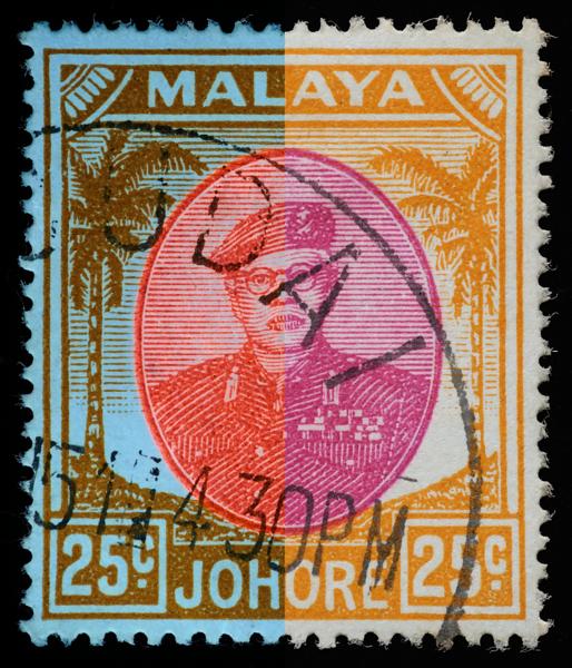 Malaya 1949 Johore Sultan Ibrahim 25c UV-VIS fluorescence composite