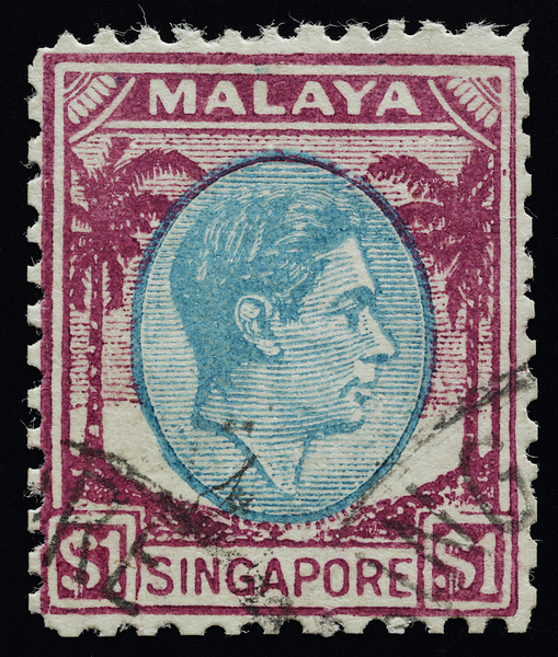 Singapore 1948 KGVI $1 postal forgery