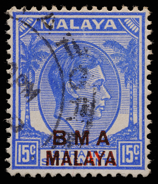 BMA Malaya 15c 2nd printing December 1945: ultramarine on substitute paper, with 'blacking of red overprint' forgery