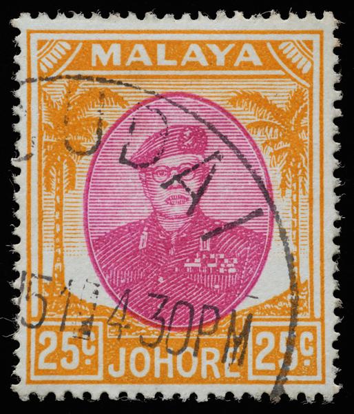 Malaya Johore Sultan Ibrahim coconut definitive 25c