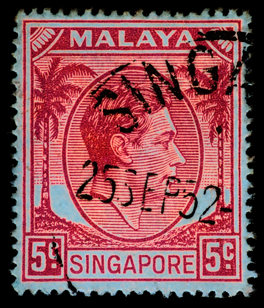 UV fluorescence of Singapore 1949 5c aniline ink coconut stamp