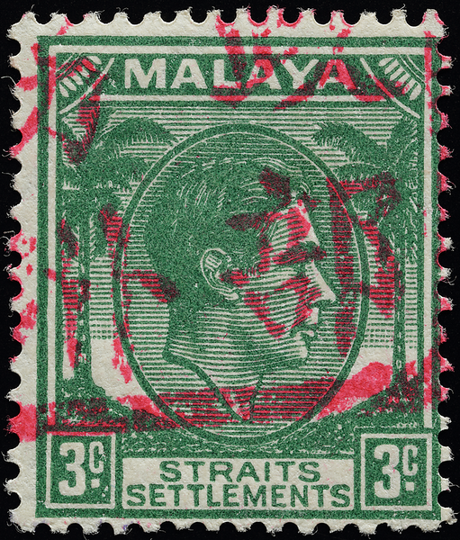Malaya Japanese occupation Malacca Chop