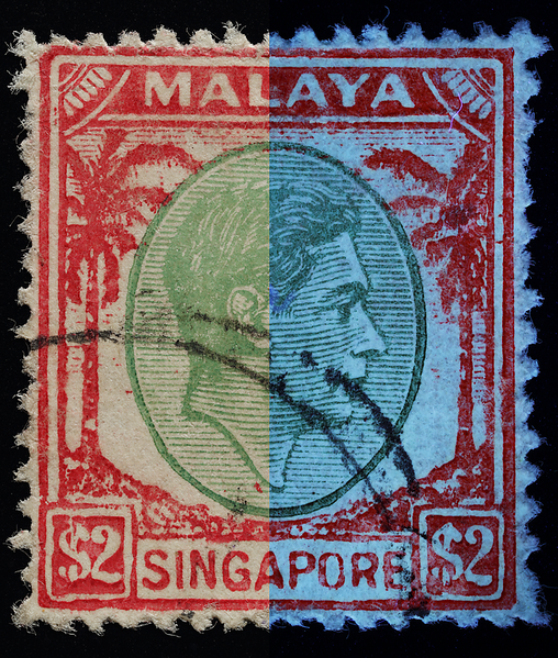 Singapore 1948 postal forgery $2 UV fluorescence