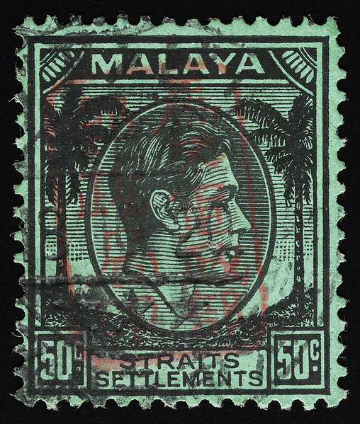 Malaya Japanese occupation gunseibu single-frame overprint on Straits Settlements KGVI 50c used in Netherlands East Indies with Japanese katakana cancel