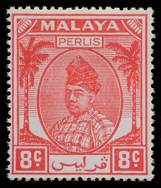 Malaya Raja Syed Putra of Perlis 8c small heads issue