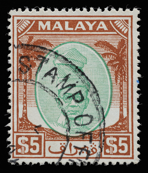 Malaya Perak coconut definitive $5 with STAMP OFFICE revenue cancellation