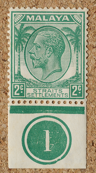 Malaya Straits Settlements KGV 1936 2c margin head plate 1