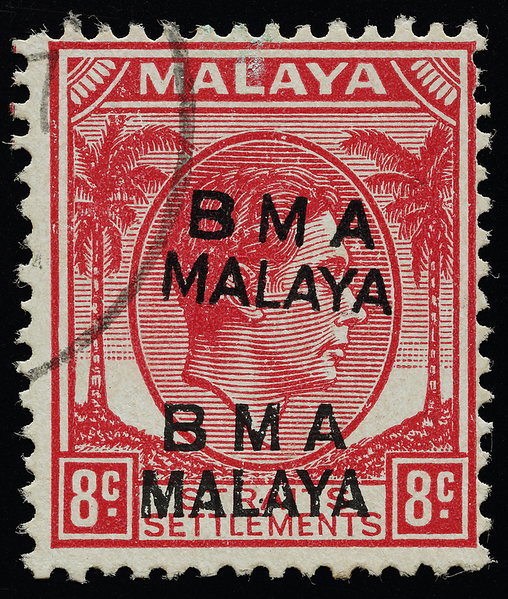 BMA Malaya 8 cents double overprint forgery