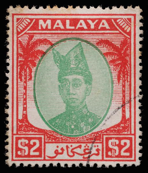 Malaya Trengganu Sultan $2